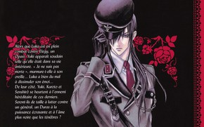 Картинка текст, галстук, перчатки, фуражка, art, военная форма, ремни, Luka Crosszeria, hotaru odagiri, uragiri wa boku …