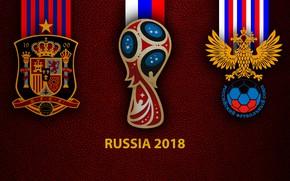 Картинка wallpaper, sport, logo, football, FIFA World Cup, Russia 2018, Spain vs Russia