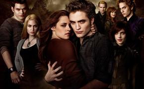 Картинка семья, вампиры, Сумерки, Белла Свон, The Twilight