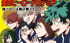 Картинка аниме, арт, герои, персонажи, ученики, Boku no Hero Academia, Моя геройская академия, My Hero Academia