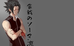 Картинка фон, парень, Shokugeki no Souma, Kurokiba Ryou