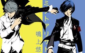 Картинка игра, аниме, арт, парни, персонажи, Персона 4, Persona 4