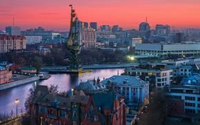 Картинка город, река, здания, дома, утро, Москва, Марина Ческис