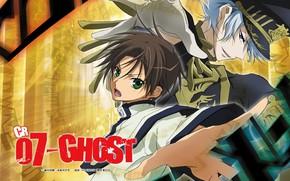 Картинка аниме, арт, парни, 07 Ghost