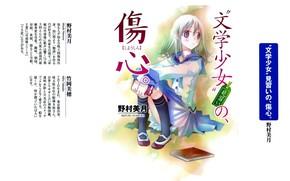 Картинка текст, иероглифы, книга, школьница, гольфы, белые волосы, матроска, Bungaku Shoujo, by Miho Takeoka, Nano Hinosaka