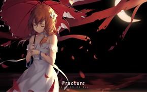 Картинка девушка, зонт, слёзы, плачет
