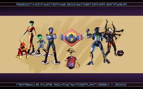 Картинка мультсериал, by Pyrus-acerba, страж Боб, Enzo Matrix, Фрискет, guardian Bob, Megabyte, ReBoot, Frisket, Компьютерные войны, …