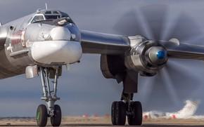 Картинка стратегический бомбардировщик-ракетоносец, Ту-95МС, ВВС России, российский турбовинтовой