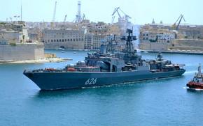 Картинка Мальта, БПК, визит, проект 1155, Вице Адмирал Кулаков