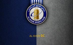 Картинка wallpaper, sport, logo, football, Al-Khor SC