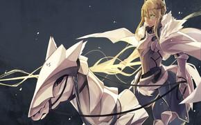 Картинка лошадь, аниме, арт, Сейбер, Fate/Grand Order, fate/grand order, Судьба великая кампания