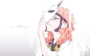 Картинка фон, маска, парень, Demon Slayer Kimetsu no Yaiba