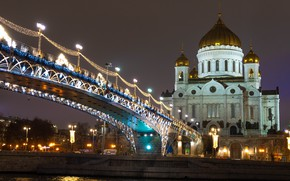 Картинка ночь, город, освещение, Москва, Храм Христа Спасителя, Патриарший мост