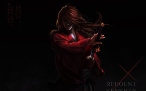 Картинка меч, аниме, арт, самурай, парень, Rurouni Kenshin, Кеншин, Кенсин