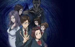 Картинка арт, чёрный фон, персонажи, Паразит: учение о жизни, Kiseijuu: Sei no Kakuritsu