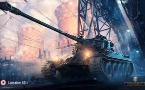 Картинка WoT, World of Tanks, Wargaming, Lorraine 40 t