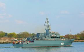 Картинка корабль, тральщик, Иван Антонов, противоминный