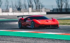 Картинка машина, асфальт, движение, поворот, Ferrari, спорткар, трек, P80/C