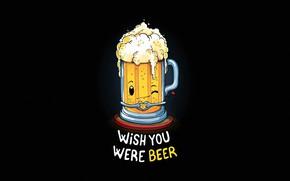 Картинка Минимализм, Стакан, Стиль, Пиво, Бокал, Фон, Арт, Art, Glass, Style, Background, Minimalism, Beer, Пивко, Хмельное, …