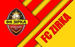 Картинка wallpaper, sport, logo, football, Ukrainian Premier League, Zirka