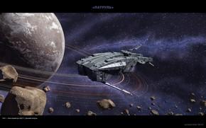 Картинка Патруль по периметру 40ДТ-3, На дальних рубежах империи, СКР Пытливый, Патруль, космос