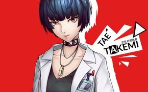 Картинка девушка, красный фон, Persona 5, Персона 5