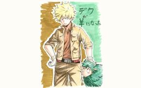 Картинка арт, парни, барашка, My Hero Academia, Boku No Hero Academia, Мидория Изуку, Моя Геройская Академия, …