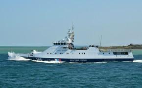 Картинка корабль, Безупречный, Береговой Охраны
