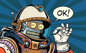 Картинка скафандр, жест, Робот