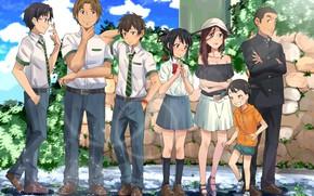 Картинка аниме, персонажи, Kimi no Na wa, Твоё имя