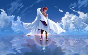 Картинка небо, облака, парень, Fate / Grand Order, Судьба великая кампания