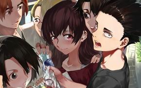 Картинка дети, друзья, Форма голоса, Koe No Katachi