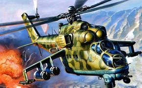 Картинка Горы, Взрыв, ВВС СССР, Ми-24В, Война в Афганистане, Советский ударный вертолёт, ''Крокодил''