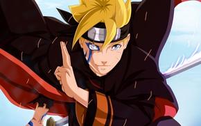 Картинка взгляд, парень, Naruto, Boruto, Боруто