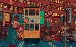Картинка Собака, Город, Стиль, Трамвай, Фон, City, Fantasy, Dog, Арт, Cars, Art, Style, Illustration, Транспорт, Иллюстрация, …