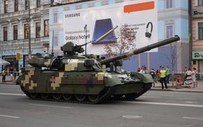 Картинка «Ятаган», Т-84-120, Основной боевой танк Украины