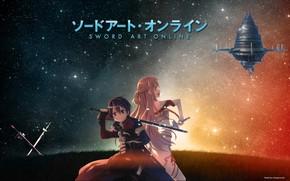 Картинка космос, аниме, арт, Мастера меча онлайн, Sword Art Online, Асуна, Кирито