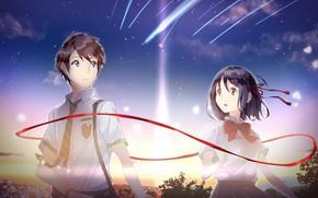 Картинка девушка, рассвет, аниме, арт, парень, двое, Kimi no Na wa, Твоё имя