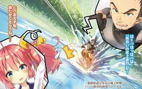 Картинка девушка, скорость, парень, бежит, kenshi wo mezashite nyuugaku shita no ni mahou tek
