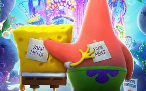 Картинка Губка Боб квадратные штаны, The SpongeBob Movie: Sponge on the Run, Губка Боб в бегах