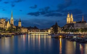 Картинка небо, деревья, ночь, мост, огни, река, дома, Швейцария, фонари, Цюрих