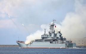 Картинка корабль, большой, десантный, Азов, Сеаастополь