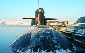 Картинка подводный, крейсер, ракетный, назначения, стратегического, тула