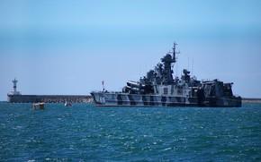 Картинка корабль, ракетный, подушке, на воздушной, севастополь, самум