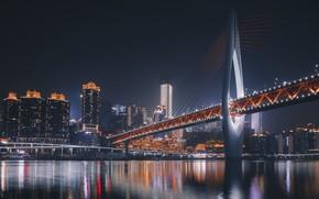 Картинка вода, ночь, мост, огни, туман, здания, дома, Китай, архитектура, Чунцин, ночной гоРОД