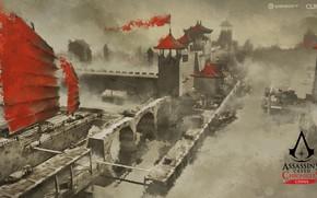 Картинка city, China, game, walls, Assassin's Creed, castle, ship, digital art, artwork, Assassin's Creed: Chronicles