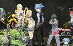 Картинка аниме, арт, персонажи, Ansatsu Kyoushitsu, класс убийц