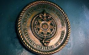 Картинка знак, коммуна, корабль-катамаран, памятный