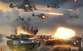 Картинка огонь, техника, сражение, assault, Imperial - War of Tomorrow