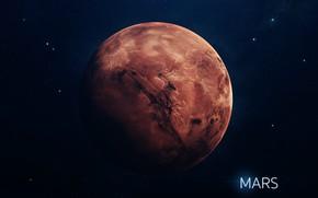 Картинка Звезды, Планета, Космос, Ягоды, Марс, Арт, Stars, Space, Art, Planet, Система, Mars, Berries, System, Солнечная …